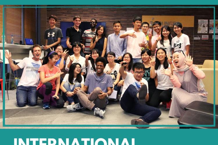 2019 跨文化精英訓練營 International Elite Programme