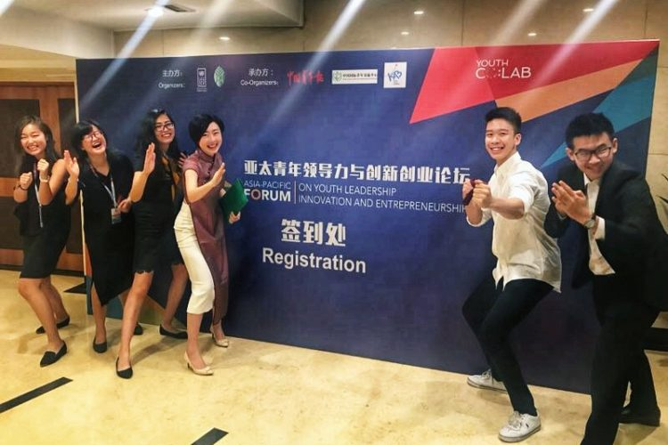 Asia Pacific Forum on Youth Leadership, Innovation and Entrepreneurship