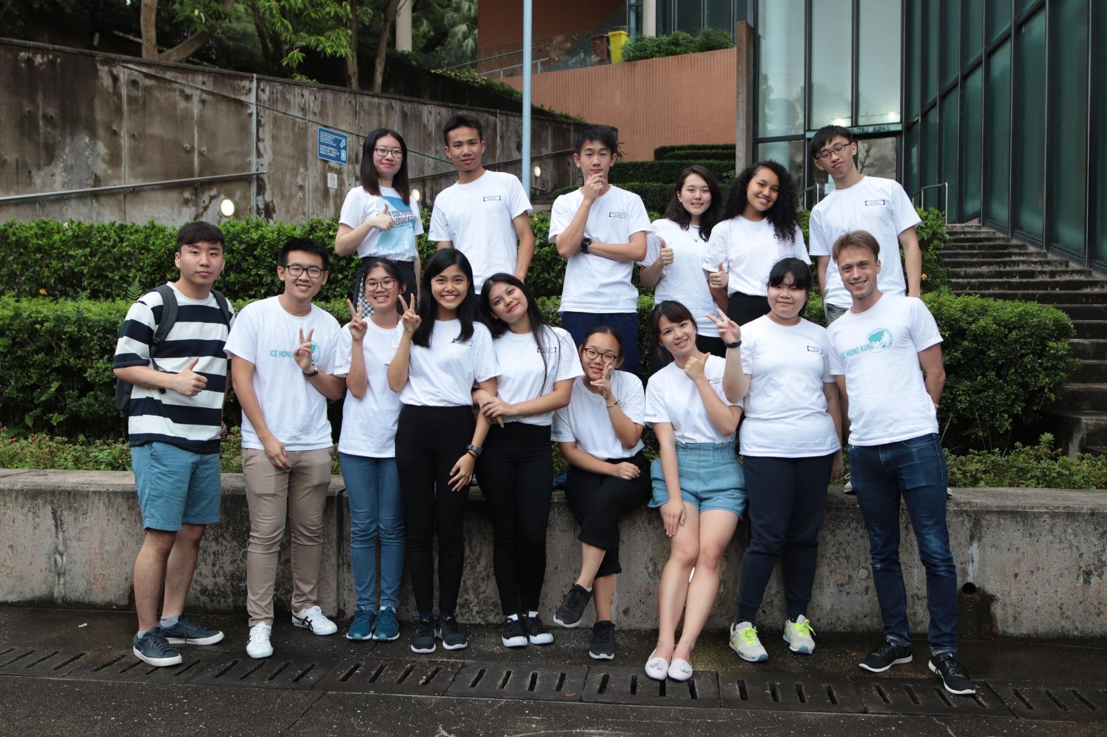 Participants of 2018
