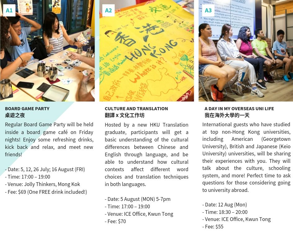 cultural lab, cultural exchange in hong kong